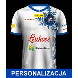 Koszulka meczowa PREMIUM...